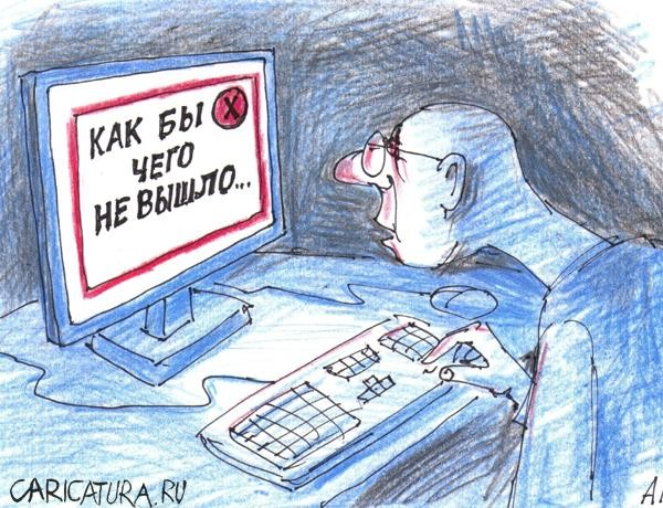 """В Госдуме РФ предложили закрывать """"террористические"""" сайты оппозиции без суда - Цензор.НЕТ 3645"""