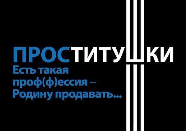 """Секретарь Донецкого горсовета рапортует об """"активистах"""", готовых для отправки """"в другие области Украины"""" - помочь """"товарищам навести порядок"""" - Цензор.НЕТ 9611"""