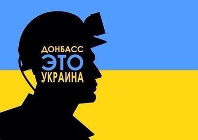 """Сепаратисты запрещают украинским журналистам фото- и видеосъемку """"референдума"""" в Донецке - работать можно только российским СМИ - Цензор.НЕТ 9055"""
