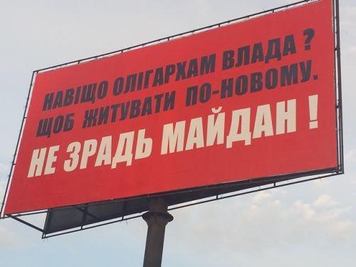 В ЕС позитивно оценили запрет украинским чиновникам критиковать власть - Цензор.НЕТ 7143
