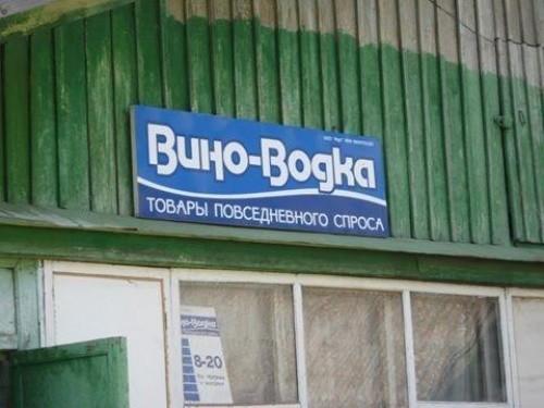 Террористы минируют автомобильные мосты в Горловке, - СНБО - Цензор.НЕТ 428
