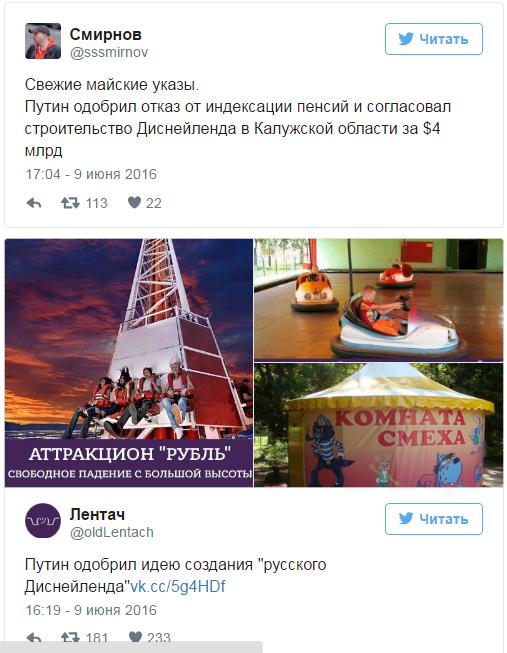 Украинские хакеры взломали сайт российского Первого канала, - Informnapalm - Цензор.НЕТ 5677