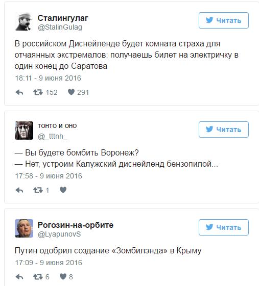 Украинские хакеры взломали сайт российского Первого канала, - Informnapalm - Цензор.НЕТ 697