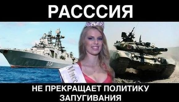 МИД рекомендует гражданам Украины воздержаться от посещения России - Цензор.НЕТ 9127