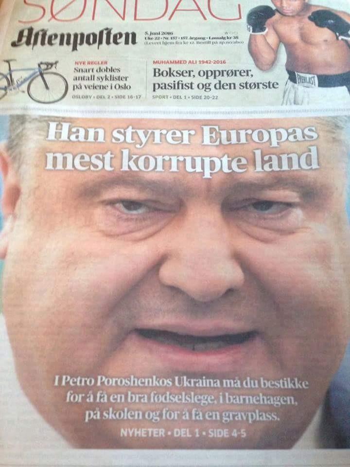 Порошенко и Шульц обсудили вопросы безвизового режима с ЕС для Украины и продления санкций против России - Цензор.НЕТ 9372