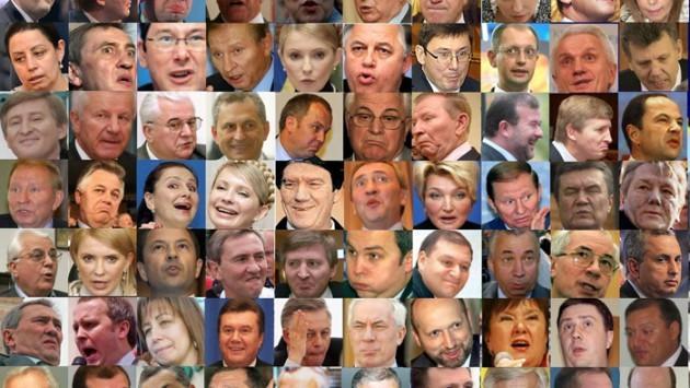 Секс в политике украины