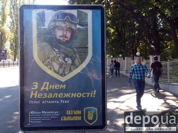 Военнослужащие на Ривненщине продавали оружие представителям криминальных структур, - СБУ - Цензор.НЕТ 9806