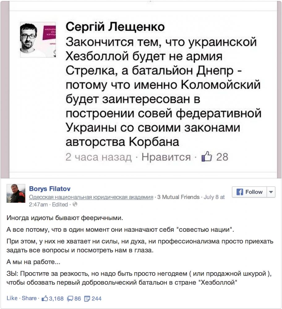 http://prportal.com.ua/sites/default/files/styles/default/public/field/image/snimok_ekrana_2014-07-11_v_12.11.20.png?itok=Dq6lrGhM