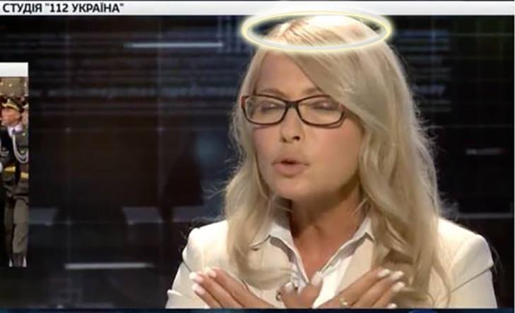 Последние новости о тимошенко видео эротика фото 179-315