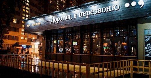 Алиби клуб в москве ночной клуб че гевара барнаул