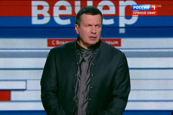Почему нет соловьева на россии 1