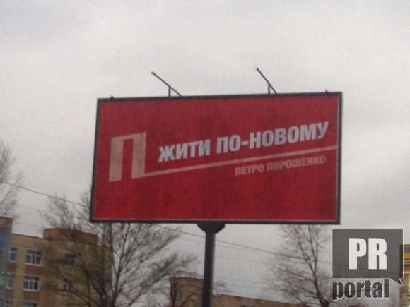 С отставкой Яценюка проблемы у Порошенко только начнутся, - Небоженко - Цензор.НЕТ 9412