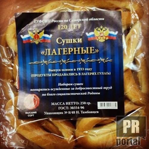 """Российские террористы крадут обломки """"Боинга"""" и тела жертв, чтобы скрыть доказательства преступления, - СНБО - Цензор.НЕТ 5740"""