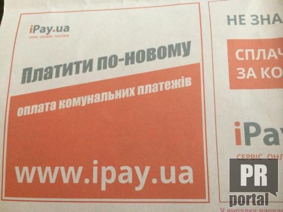 Украине уже нужны не реформы, а демонтаж системы управления, - Корбан - Цензор.НЕТ 2784