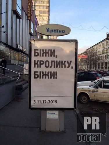 """""""Дело Мартыненко"""" является политическим, НАБУ фальсифицировало обвинения, - заявление """"НФ"""" - Цензор.НЕТ 7670"""