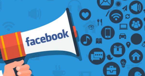Понад 2,5 млн $ витратили політики на рекламу у Facebook до завершення  реєстрації в ЦВК | PRпортал Украины | новости Украины | ПР-портал